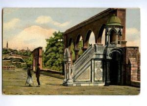 173598 JERUSALEM Mosque of Omar Vintage postcard