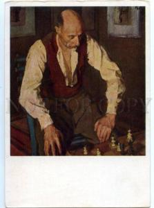 154675 CHESS Player by Corneliu BABA old postcard 1961 year