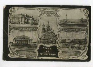3061154 RUSSIA Greetings from Leningrad Vintage collage PC
