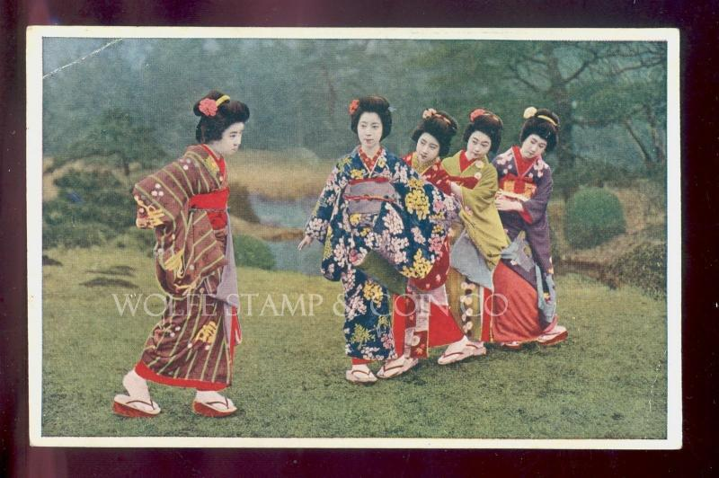 Vintage Japan Postcard 5 Geisha Girls In Dance  B3696