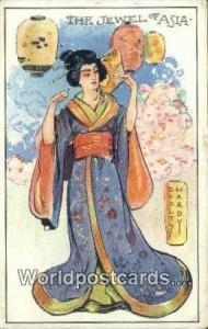 Japan Jewel of Asia  Jewel of Asia