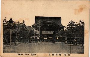 CPA Kyoto Hokoku Shrne JAPAN (725873)