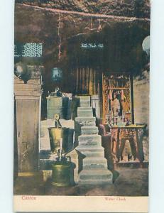 Unused Old Postcard WATER CLOCK INTERIOR Canton - Guangzhou China F5420