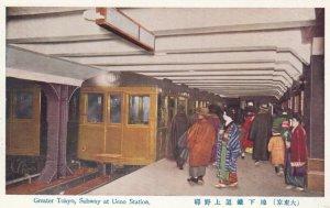 TOKYO , Japan , 1910-30s ; Subway at Ueno Station