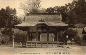 CPA Hachiman Temple Kamakura JAPAN (671443)