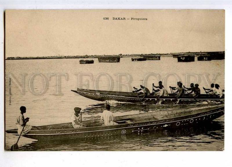 190460 Senegal DAKAR fishing ship boatmen Vintage postcard