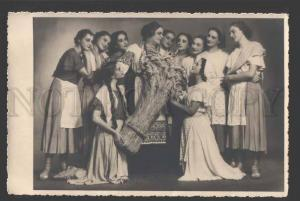 115483 VECHESLOVA & BIBER Russian BALLET Star DANCER old PHOTO