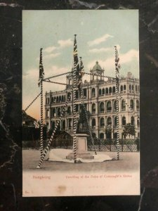 Mint Hong Kong Picture Postcard PPC Unveiling Duke Of Connaught Statue