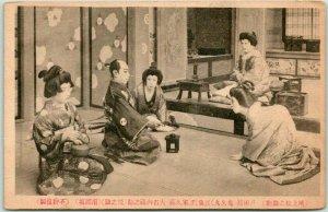 Vintage 1910s JAPAN Japanese Postcard Tea Ceremony Scene Kabuki Geisha Kimono