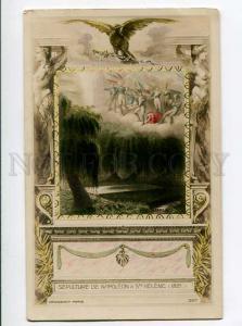 264412 Burial of NAPOLEON Saint Helena DEATH Vintage postcard