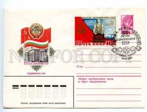 d220358 USSR 1982 Bronfenbrener 60 years of the USSR Tajikistan postal COVER