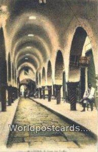 Souk Des Etoffes Tunis Algeria, Africa, Unused