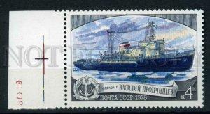 501583 USSR 1978 year icebreaker stamp w MARGIN Date of issued