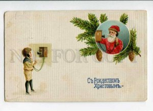 288796 SANTA CLAUS Grandfather Frost TELEPHONE Vintage RUSSIA