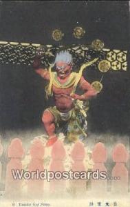 Nikko Japan Thunder God  Thunder God