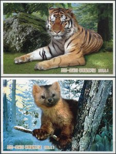 Korea, North. 2005. Animals of the Far East (PostCard, Mint)