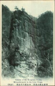 Korea Kongosan Chosen Miung-chung-tai Inner Kongo c1910 Postcard
