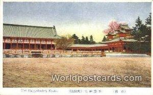 Daigyokuden Kyoto Japan Unused
