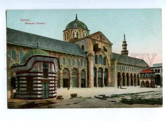 172091 SYRIA DAMAS DAMASCUS Mosquee d'Amawi Vintage postcard
