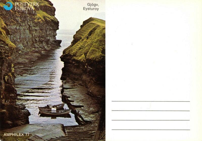Rare Postcard, Postverk føroya Faroe Islands, Amphilex 1977, Gjógv Eysturoy 29R