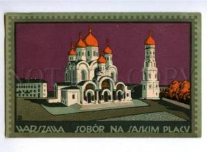 163708 ART NOUVEAU Poland WARSAW Cathedral by BS Vintage RARE