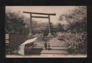 073065 JAPAN Cherry Blossom at Noge Hill Yokohama Vintage PC
