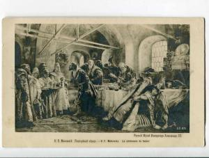 262320 RUSSIA TYPE Makovsky Kiss Rite Vintage postcard