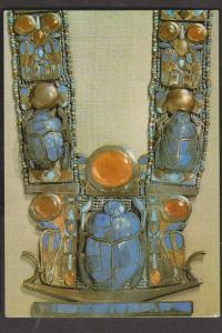 Necklace of the sun on the eastern horizon - Treasures of Tutankhamun