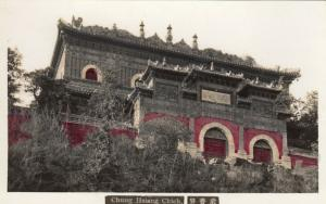 RP: CHINA , 1910s ; Chung Hsiang Chieh