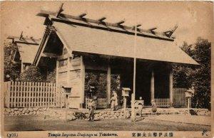 PC CPA YOKOHAMA Temple Iseyama Daijingu JAPAN (a8328)
