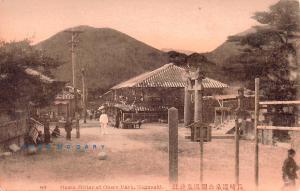 Circa-1907 Nagasaki Japan Postcard: Onsen / Unzen Shrine at Park