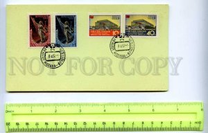 410031 USSR 1958 year space Expo stamps first flight Moscow Brussels CARD