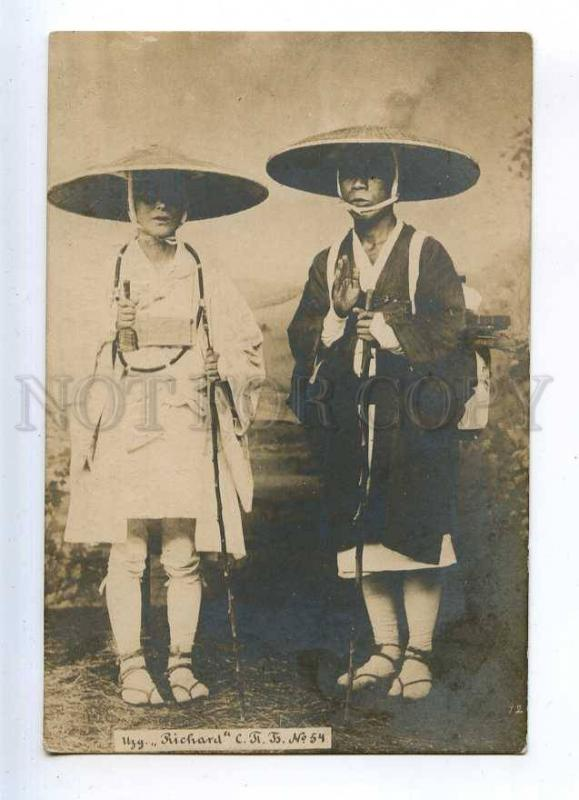 231606 RUSSIA VLADIVOSTOK KOREAN men in hats Vintage photo