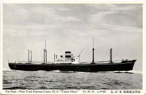 O.S.K. Line - MS Tosan Maru  (Osaka, Shosen, Kaisha)