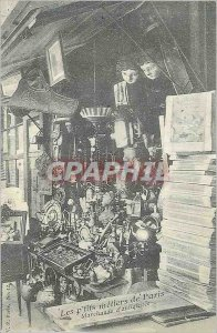 COPY Wee Metiers in Paris Merchants Antiques