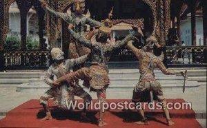 Rama Versus Thotsakan Combat Thailand Unused
