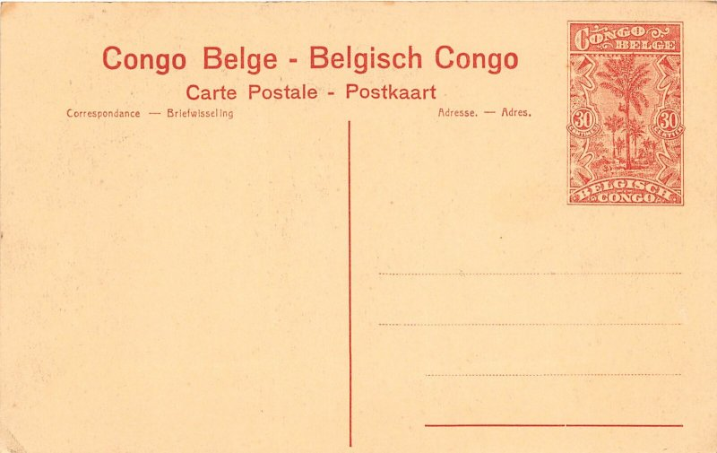 G58/ Africa RPPC Postcard French Congo Elisabethville Farmers  2