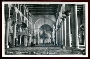 dc1874 - SYRIA Damascus 1950s Umayyad Mosque Interior. Real Photo Postcard