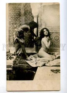 177064 NUDE Harem BLACK SLAVE Tiger Vintage PHOTO PC