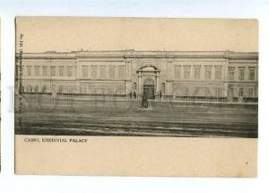 129741 Egypt CAIRO Khedivial Palace Vintage postcard