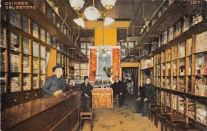 G26/ San Francisco California Postcard c1910 Chinese Drugstore Interior Men