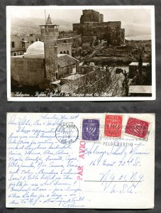 dc944 - LEBANON 1952 Mosque & Citadel. Mailed from Protugal