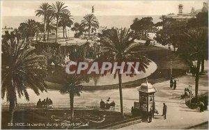 Modern Postcard Republic of Gabon Libreville La Cathedrale