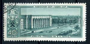 505114 USSR 1958 year capital republic Kazakhstan Alma-ata