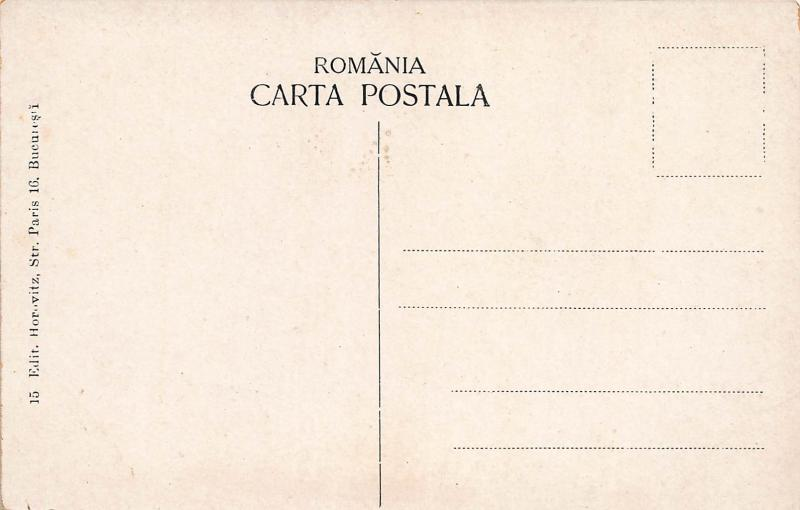 Cheiul Dambovitei, Romania, Early Postcard, Unused