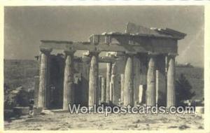 Greece Acropole Athenes Acropole