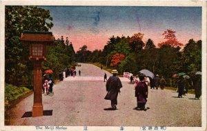 CPA AK The Meiji Shrine JAPAN (725789)