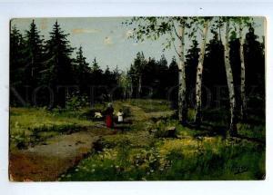 224194 RUSSIA NAYDEN RUSSIAN TYPES berries SELIN #21 postcard
