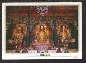 Fokuangsham Buddhist Center,Taiwan BIN