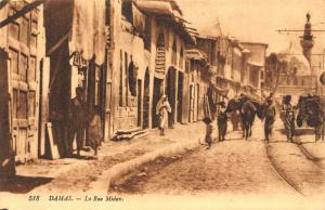 Syria Damas La Rue Midan Street Postcard